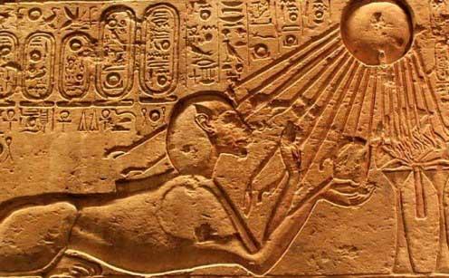 Representación del dios Aten