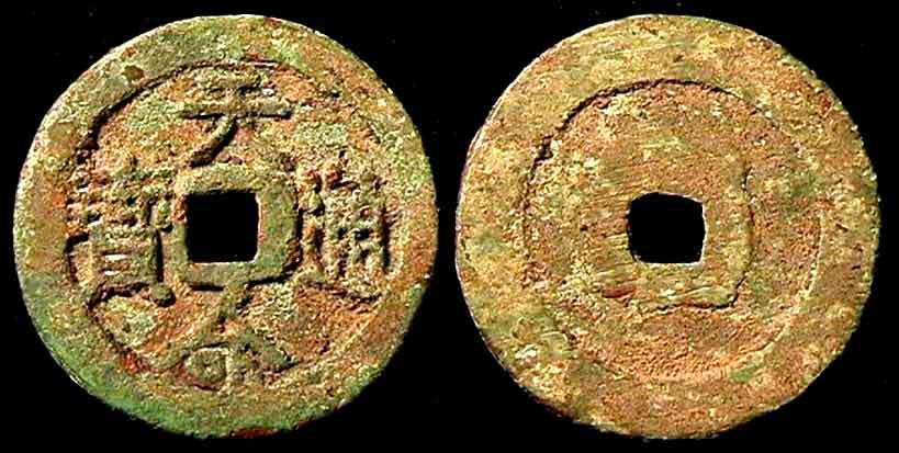 Monedas de cobre de la dinastía Qin