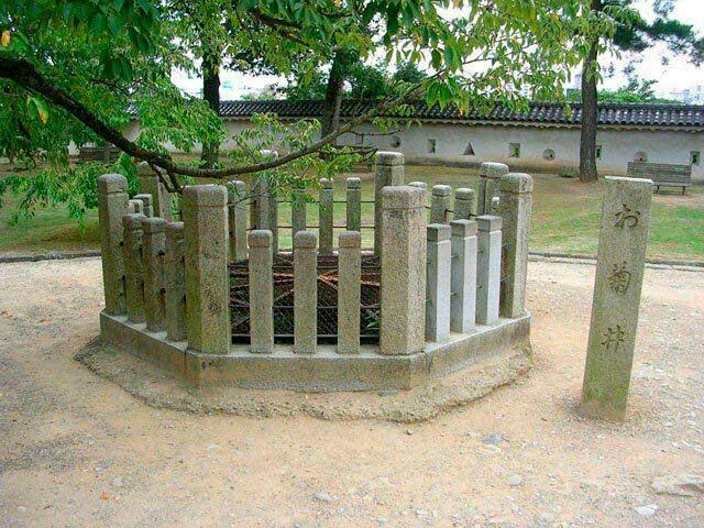El pozo del castillo de Himeji